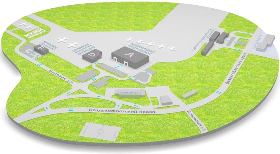 Схема расположения терминалов аэропорта