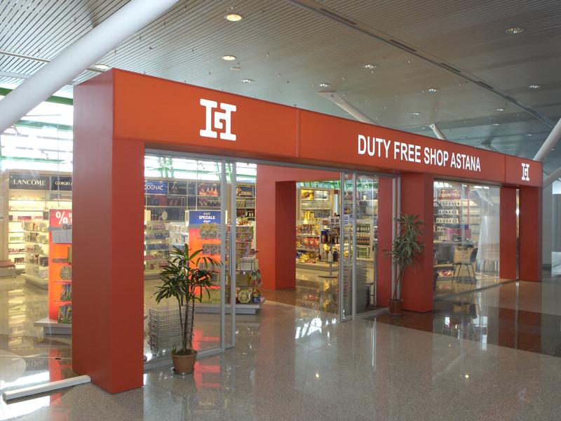 Дьюти Фри в аэропорту