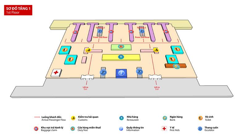 Второй терминал, схема 1 этажа