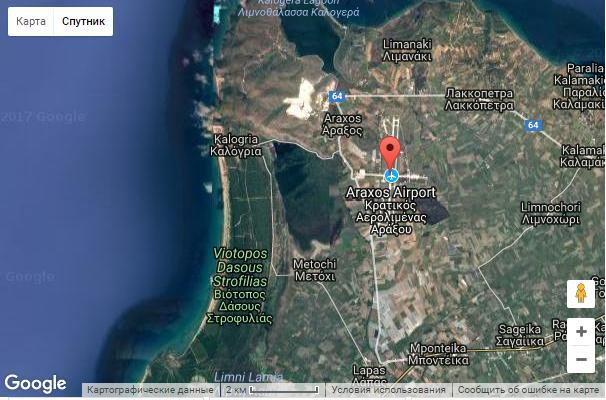 Араксос на карте