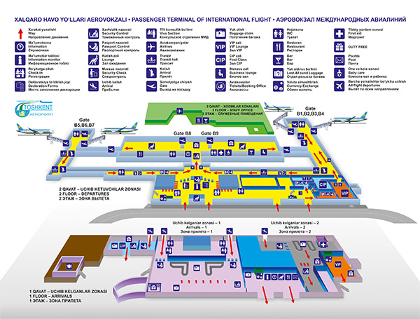 Схема аэровокзала Ташкент