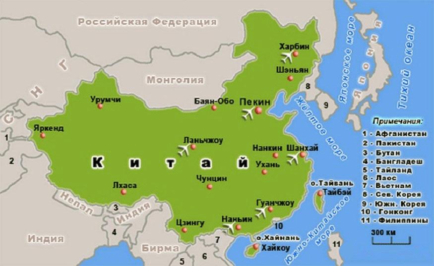 Аэропорты Китая на карте