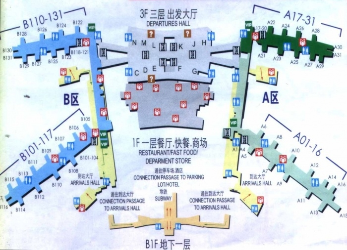 Схема аэропорта Байюнь