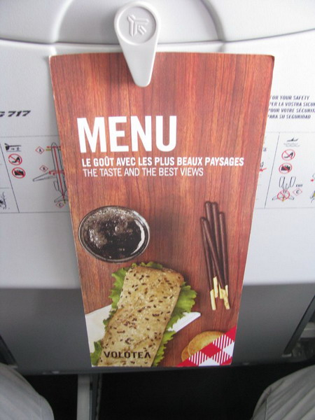 Питание на борту предоставляется платно согласно меню
