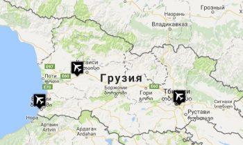Международные аэропорты Грузии на карте
