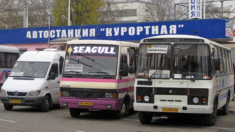 Автостанция Курортная в центре Симферополя