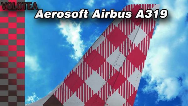 Новые Airbus A319 пополнят парк самолетов Volotea