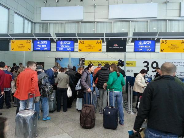 Регистрация на рейс Алматы-Гоа от авиакомпании Скат