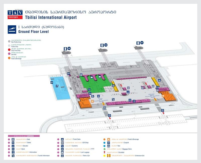 Аэропорт Тбилиси (первый этаж)
