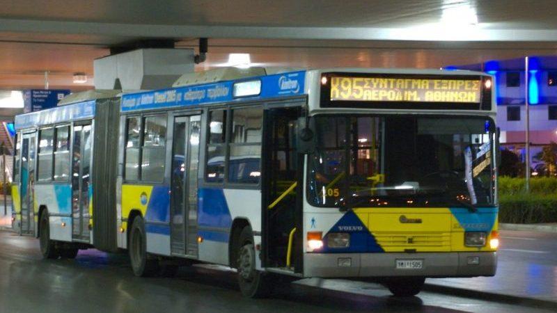 Автобус Х95, курсирующий от площади Синтагма до аэровокзала