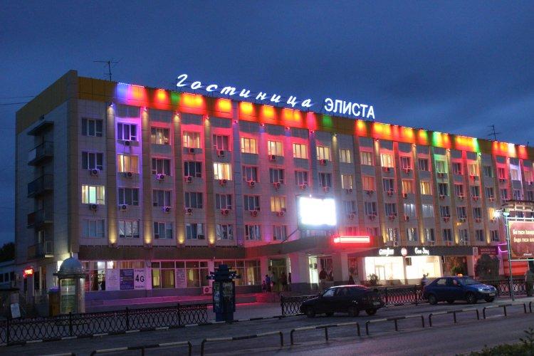 Гостиница Элиста – популярное место для ночлега среди путешественников