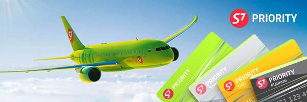 Для часто летающих пассажиров выпускаются карты приоритета
