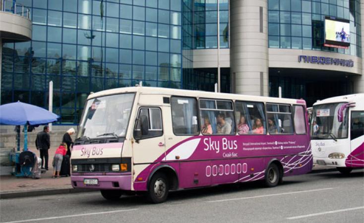 Автобус компании Sky Bus