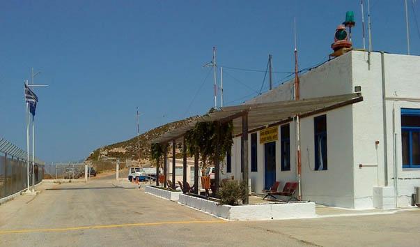 Аэропорт Кастелоризо
