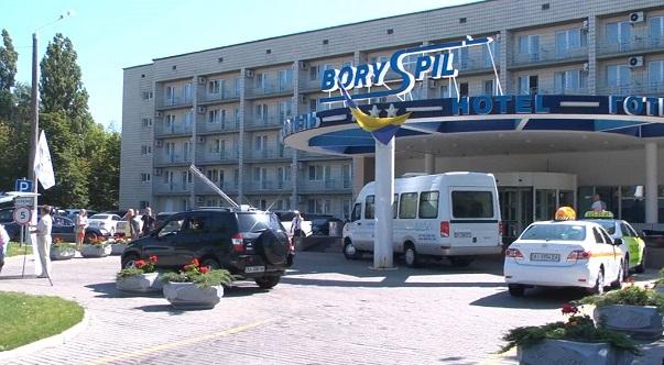 Отель «Борисполь»