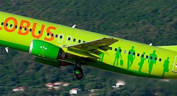 Логотип авиакомпании «Глобус»