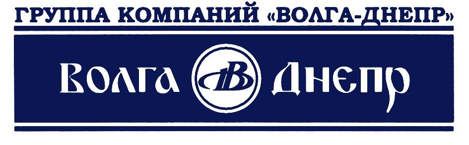 Волга-Днепр лидирует на рынке среди грузовых авиаперевозчиков