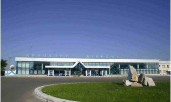 Аэропорт г. Магнитогорска