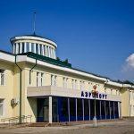 Саратовский аэропорт
