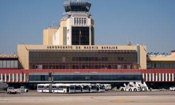 Здание аэропорта: фасад и подъезды