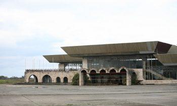 Аэропорт Бабушера