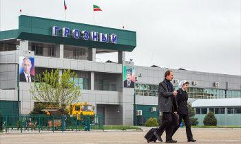 Фасад аэропорта Грозный