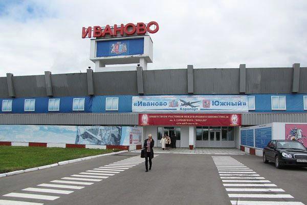 Терминал аэропорта Иваново