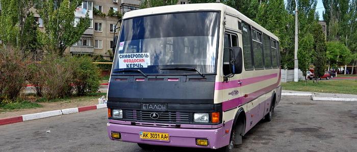 Автобус марки «Эталон»