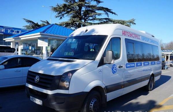 Микроавтобус «Автоэкспресс»