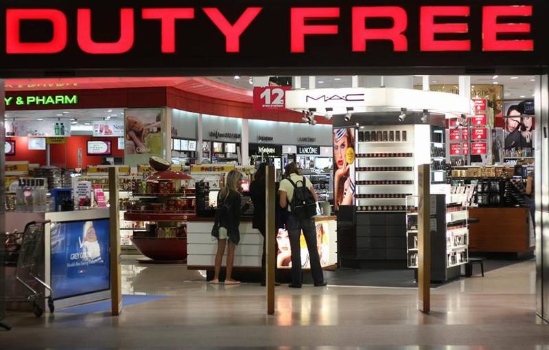Магазин беспошлинных товаров Duty Free