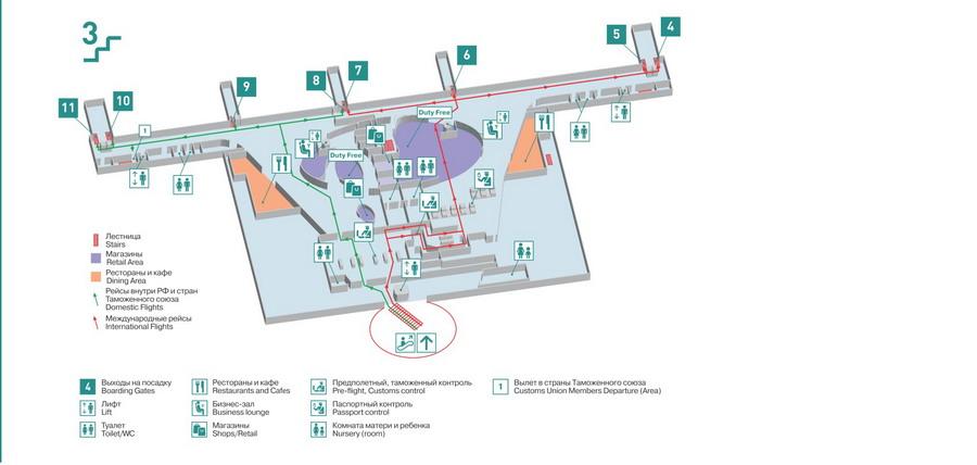 Схема 3-его этажа аэровокзала Курумоч