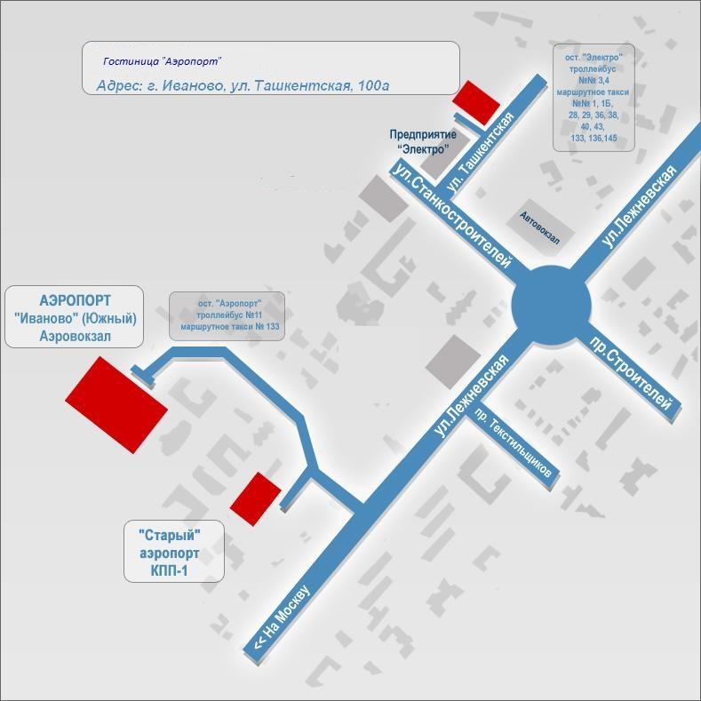 Схема территории аэропорта Иваново