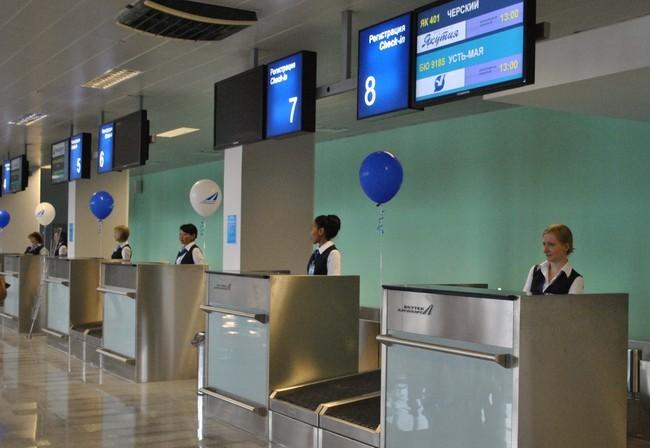 Стойки регистрации аэропорта