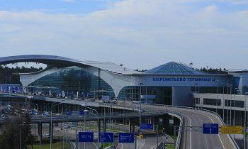 Как выглядит аэровокзал Шереметьево