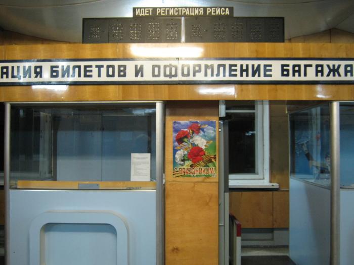 Билетная касса аэропорта Котлас
