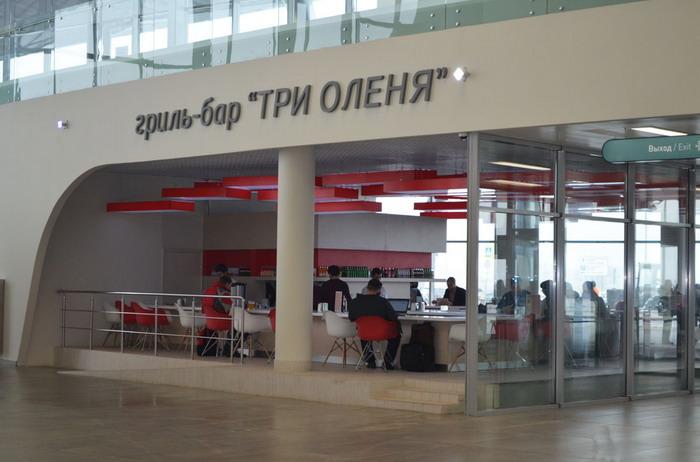 Гриль-бар в аэропорту Курумоч