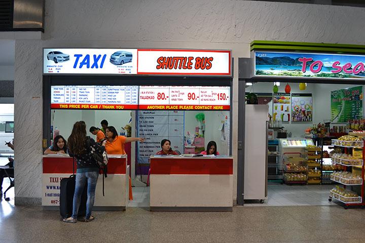 Стойка оплаты такси