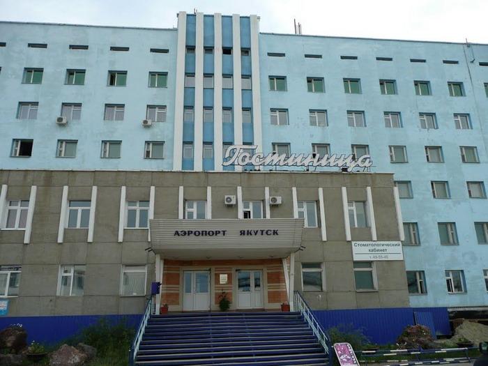Гостиница, которая расположена возле аэропорта