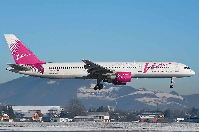 Самолеты, выполняющие полеты
