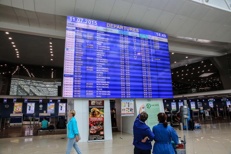 Расписание рейсов на табло в аэропорте «Минск»