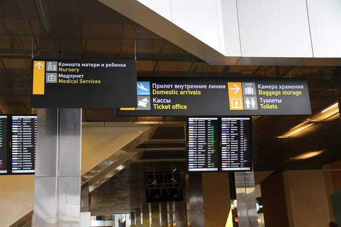 Инфраструктура в аэропорту на высшем уровне