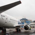 Новый обновленный аэропорт встречает гостей