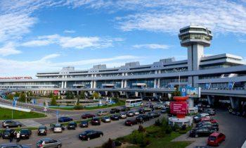Аэропорт «Минск» – главный в Беларуси