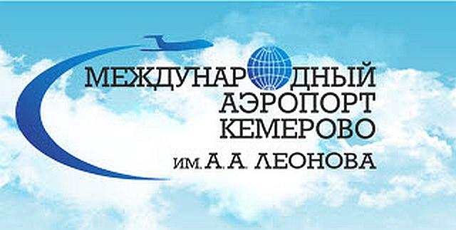 Логотип сайта аэропорта Кемерово