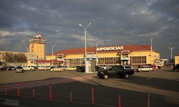 Воздушная гавань Краснодара – аэропорт Пашковский