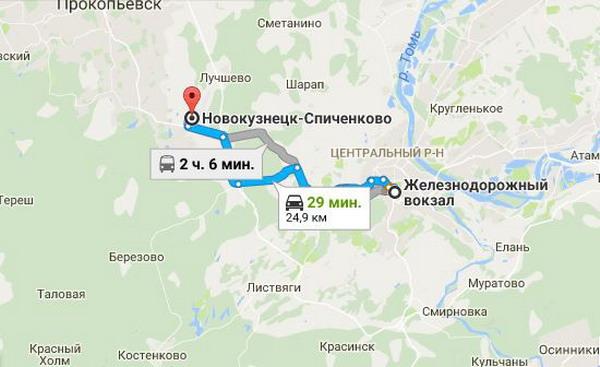 обраться из Новокузнецка в аэропорт достаточно просто