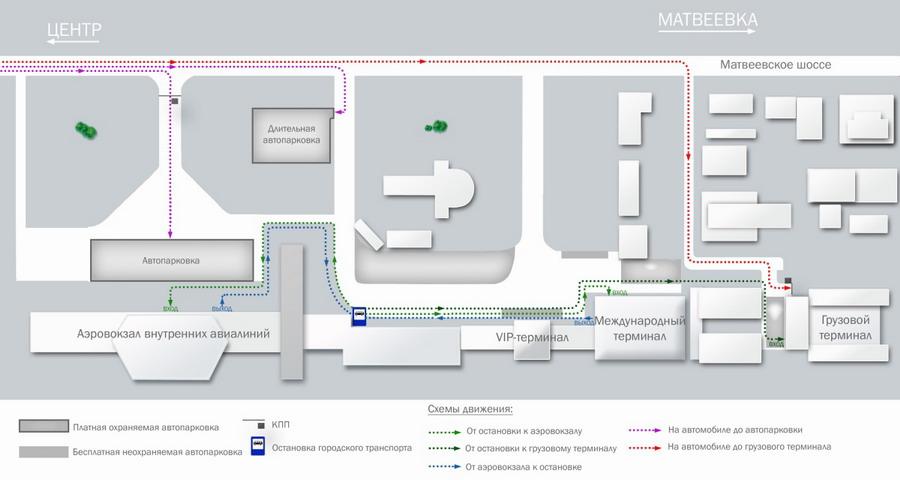 Эта простая схема наглядно продемонстрирует, как добраться до аэропорта