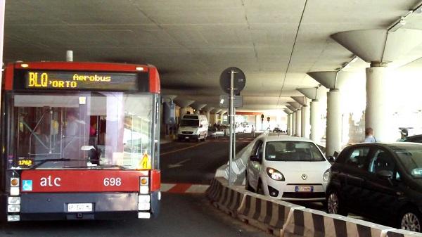 Самый дешевый транспорт – автобус