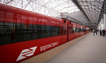 Поезд Аэроэкспресс до аэропорта