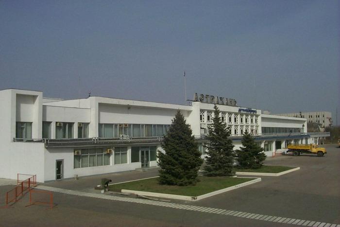 В 1996 году открылся международный сектор